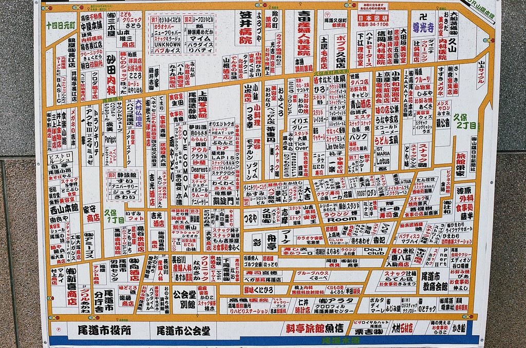地圖 尾道 おのみち Onomichi, Hiroshima 2015/08/30 周圍的地圖,後來多來幾次日本才發現他們都會有這樣一町的地圖指引,只是好奇他們怎樣更新,或是多久更新一次。  Nikon FM2 / 50mm FUJI X-TRA ISO400 Photo by Toomore