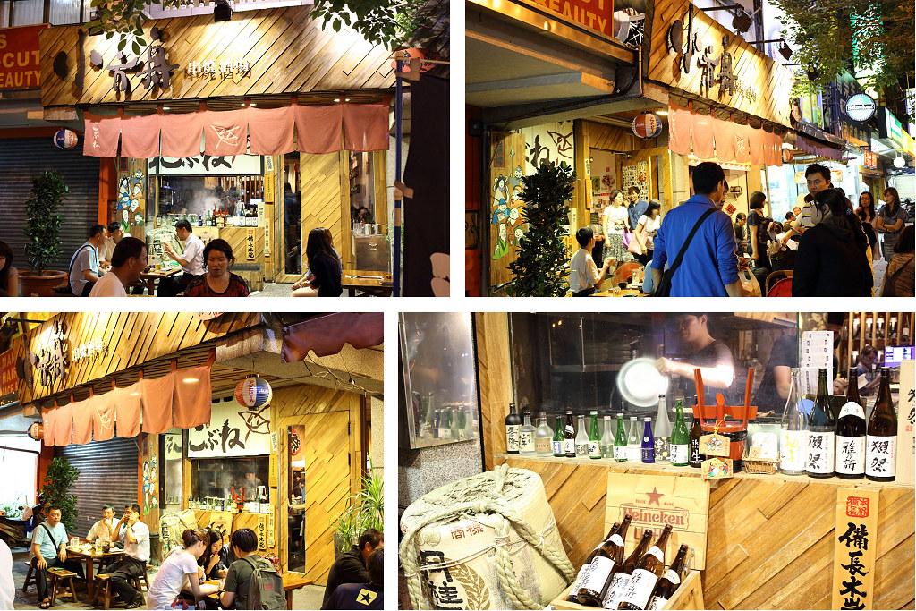 20150911台南-小方舟串燒酒場 (2)