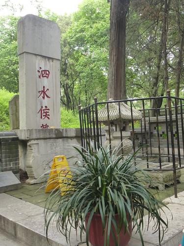 CH-Qufu-Confucius-Cimetière-Tombeaux (6)