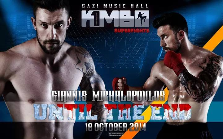 Kimbo Superfights - Giannis Michalopoulos - Theofanous Elite Team