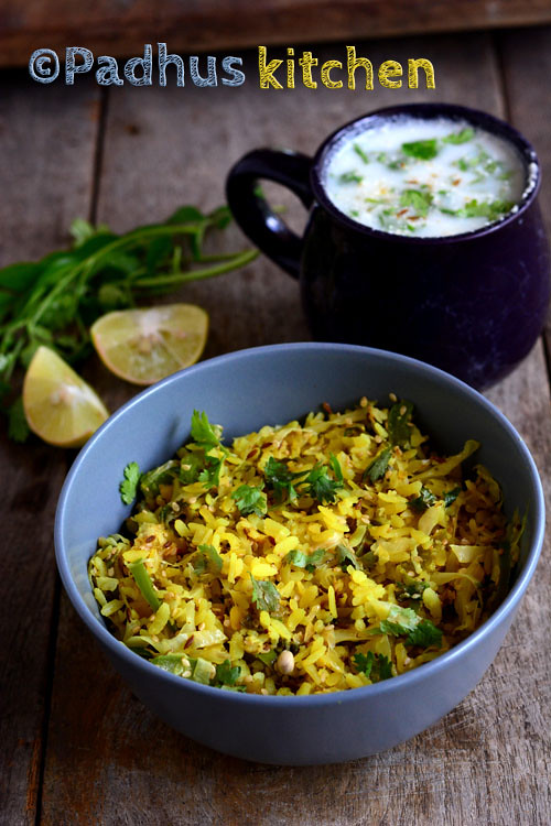 Cabbage poha-poha recipe