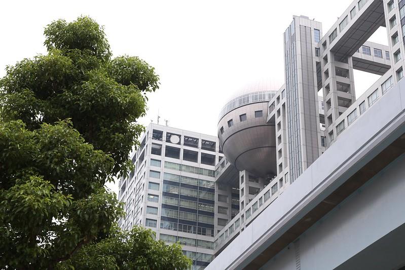 富士電視台大樓