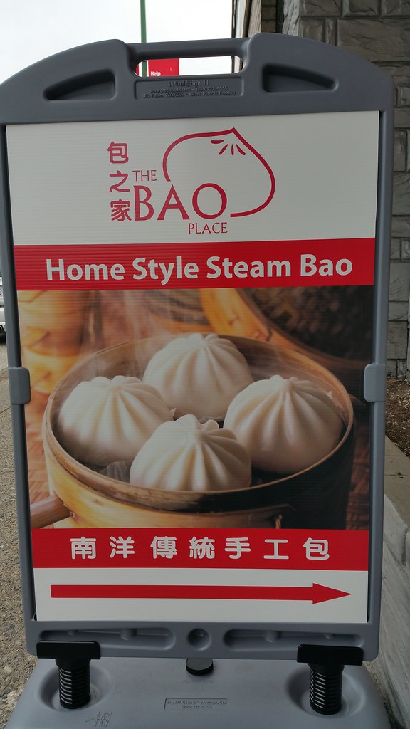 2015-Nov-4 The Bao Place - sidewalk sign