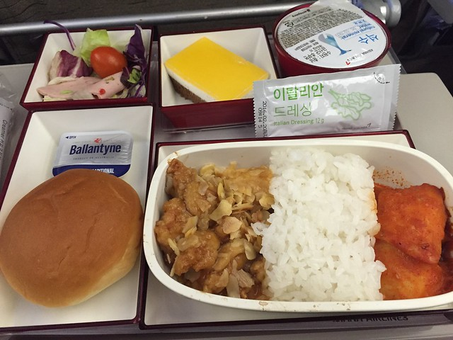 Almond chicken & Kimchi fish - Asiana Airlines