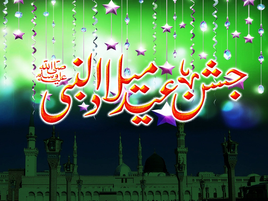 23304088733 c301c035f7 o - 12 Rabi ul Awal Wallpapers