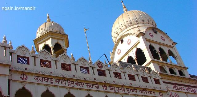 गुरुद्वारा श्री गुरु सिंह सभा (Gurudwara Shri Guru Singh Sabha) - B Block, New Moti Nagar, New Delhi - 110015 Delhi New Delhi