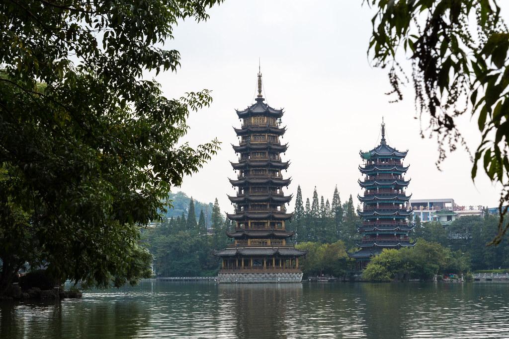 Park Hotel Guilin