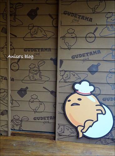 蛋黃哥五星主廚餐廳_004