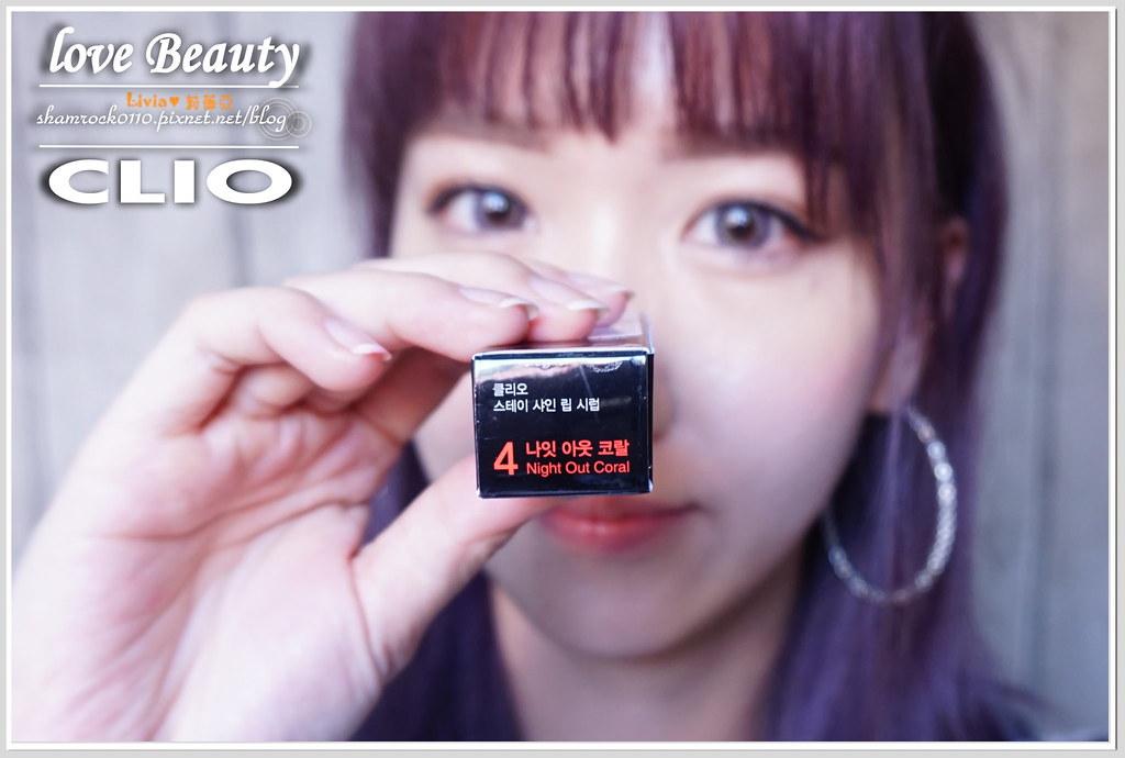 CLIO唇膏加唇釉試色-24