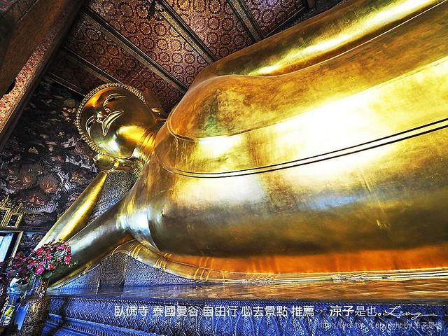 臥佛寺 泰國曼谷 自由行 必去景點 推薦 26