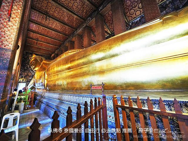 臥佛寺 泰國曼谷 自由行 必去景點 推薦 29