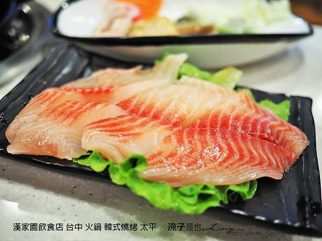 漢家園飲食店 台中 火鍋 韓式燒烤 太平 13