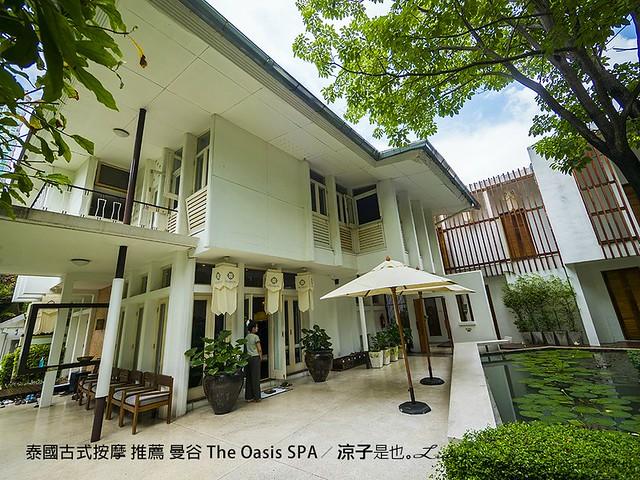泰國古式按摩 推薦 曼谷 The Oasis SPA 48