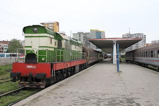 Tirana trein Dürres