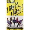 I LIKE IT, BIKE IT! #eurobike by twotoneams