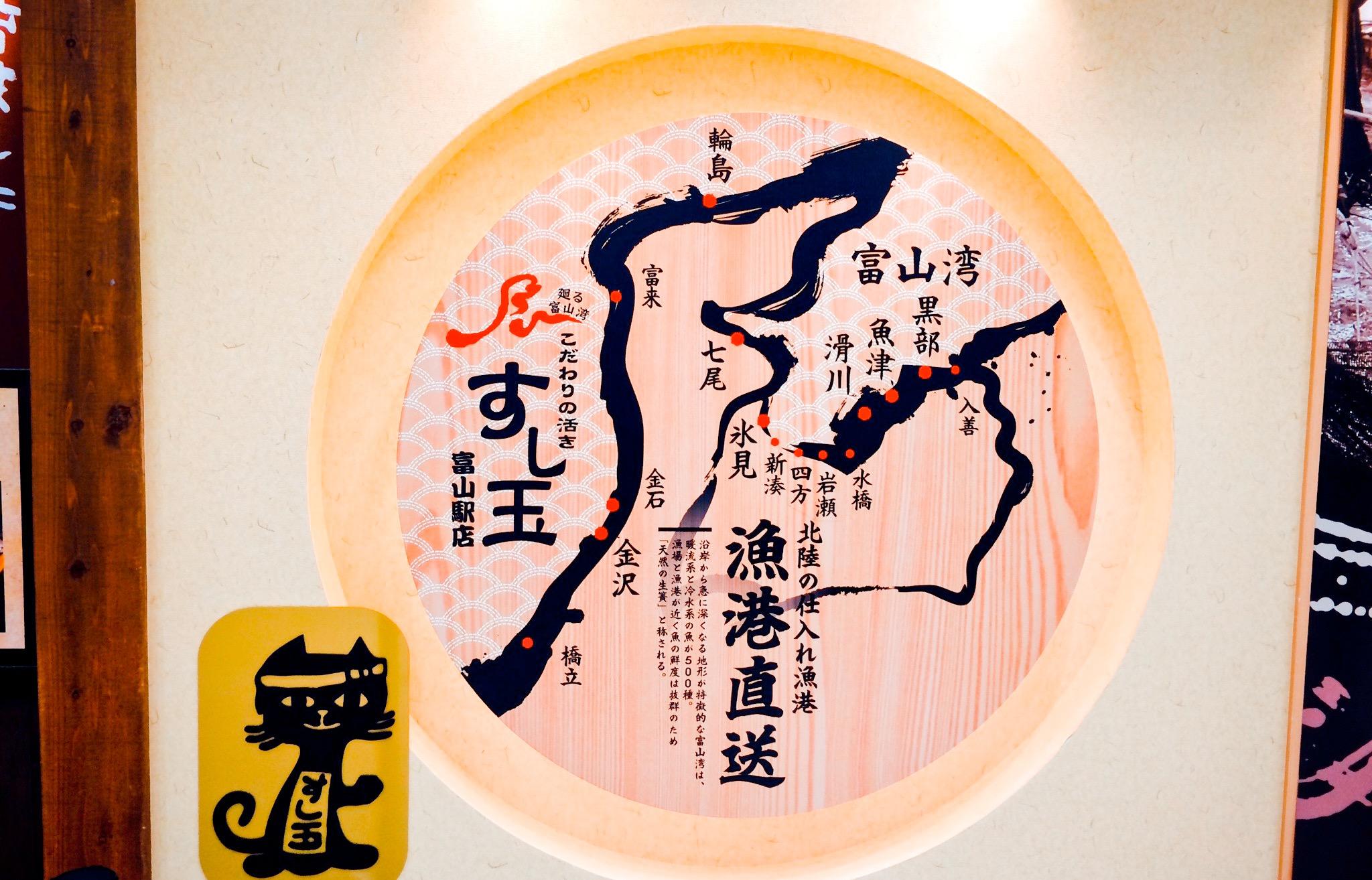 2015 April Toyama 202