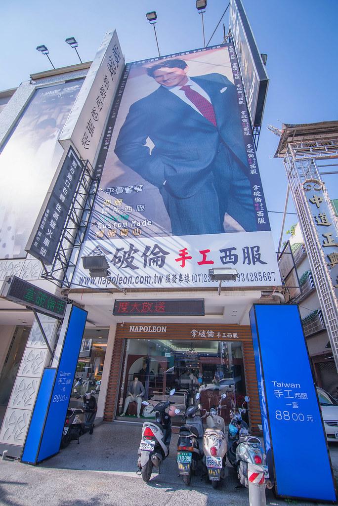 第一次到訪高雄拿破倫手工西服店,我終於明白高武雄師傅被高雄在地人推薦的原因了! (24)