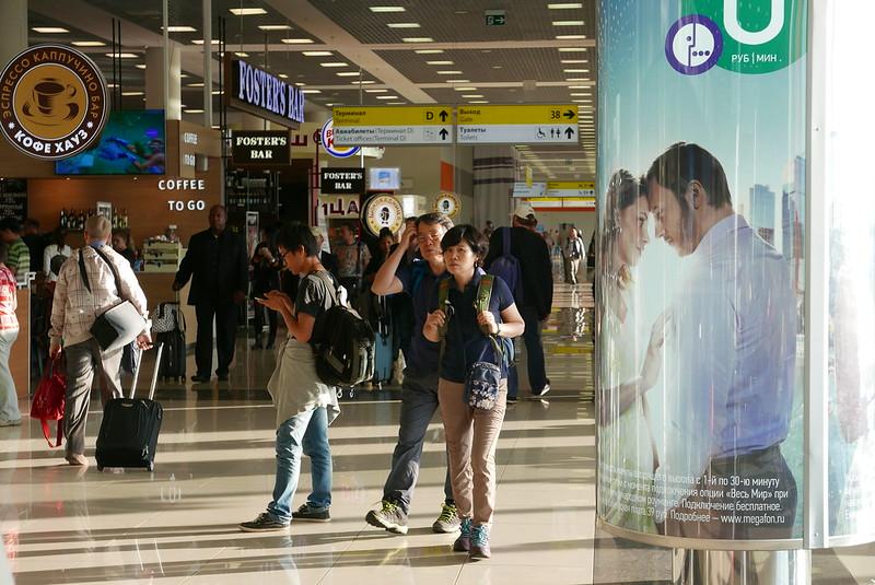 모스크바 공항