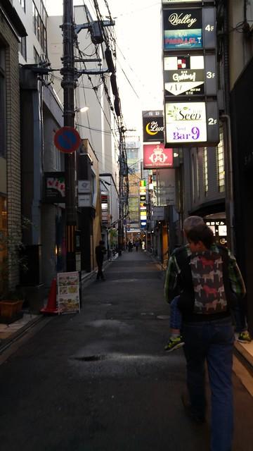 Wandering in Kyoto (to Muji)
