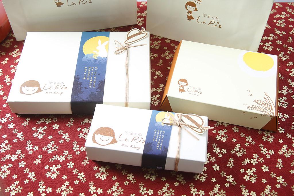 雲林樂米工坊中秋伴手禮禮盒,米+鳳梨酥的好味道讓台灣2300萬人都驚呆了 (1)