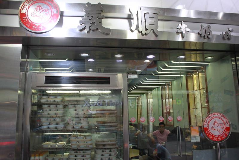 香港-必訪美食-佐敦站-17度C (29)