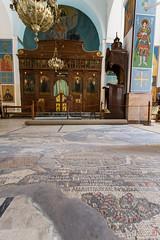 Mosaïque de l'église St George