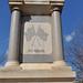 Confederate Monument Amelia Cthouse, Amelia, Va20140315_16.jpg