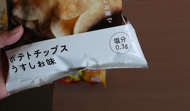 ローソン 健康菓子