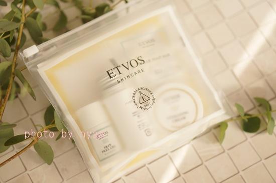 etvos-vitalizing2