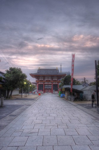 Shitennoji-Temple, Osaka on OCT 31, 2015 (21)