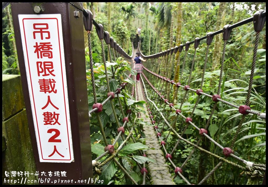 台灣好行-斗六古坑線_DSC3045