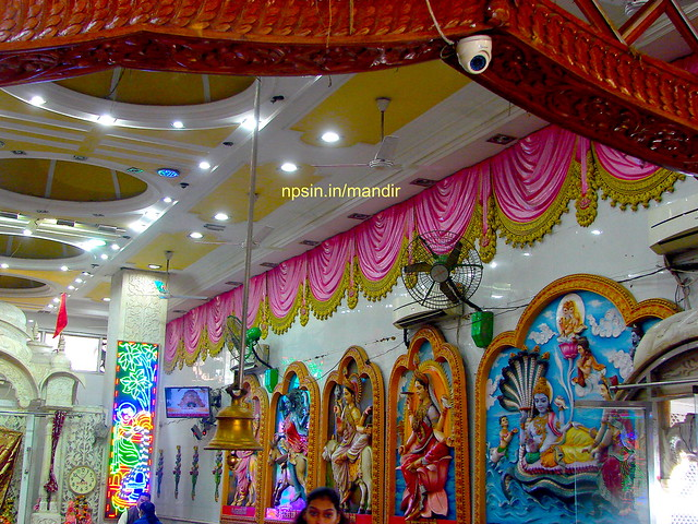 Nine Forms of Goddess Aadi Shakti and Shri Lakshmi Narayan Ji