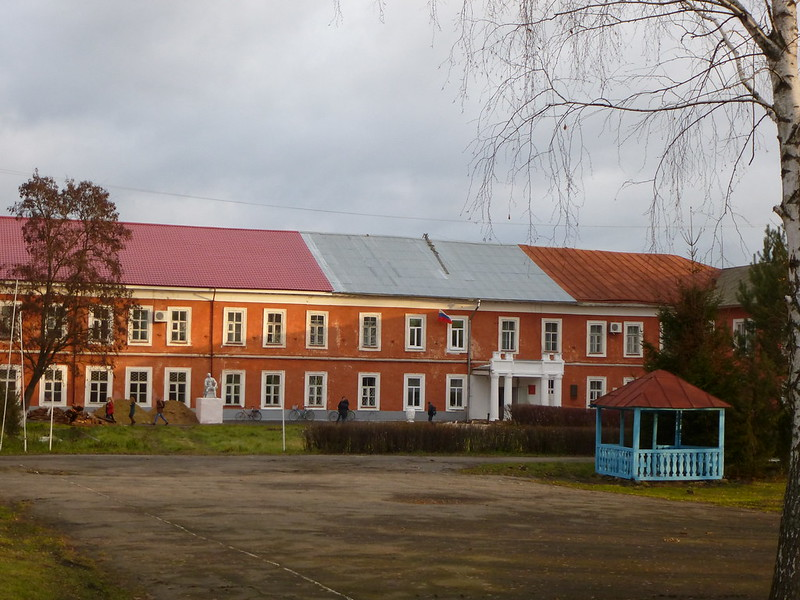 Novozybkov vocational-pedagogical College