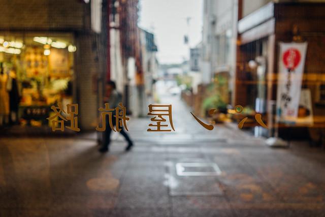 Onomichi_131