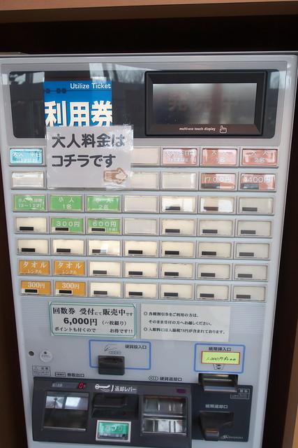 竹山高原温泉_02