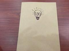 這次送的筆記本@ECX 2015電子商務經驗設計論壇