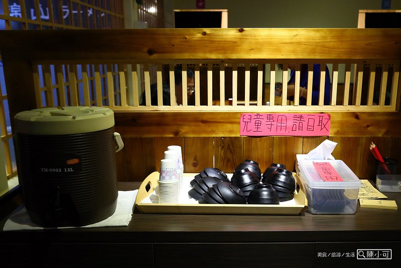 宜蘭美食小吃旅遊景點 @陳小可的吃喝玩樂