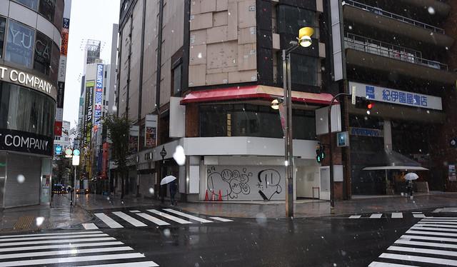 white album2 聖地巡礼 (1)