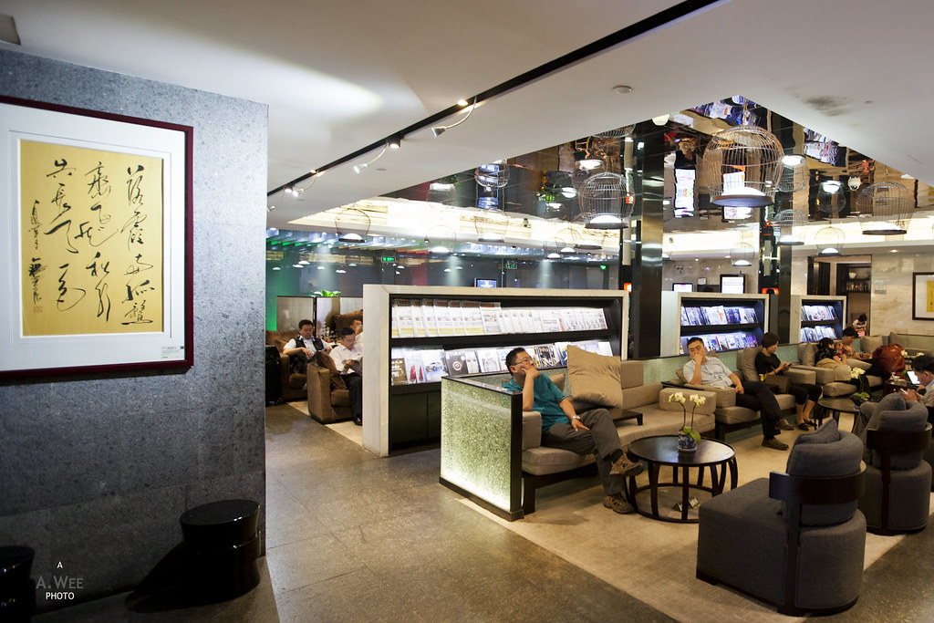 China Southern Business Class Lounge