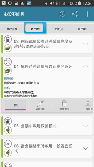 Screenshot_2015-09-06-12-36-56