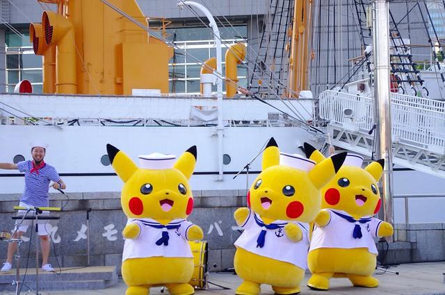 Pikachu sailor dance