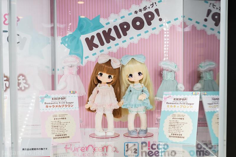 Dollshow44浜松町FINAL-AZONE-DSC_0754
