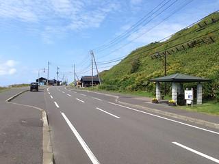 rishiri-island-spring-water-reihoyusui-parking