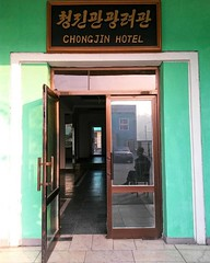 Chongjin hotel, where I stayed at while in the Chongjin city. I stayed in room number 203, and the entire room number using the numbers..but there is one room made made me curious, the room with the room's number ZZZ 👀 - #chongjin #northkorea #dprk #