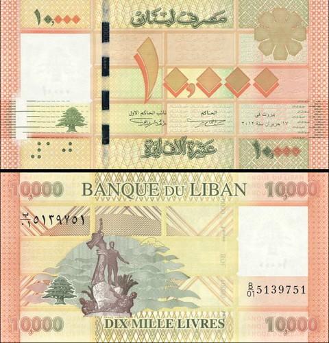 10 000 libanonských libier Libanon 2012
