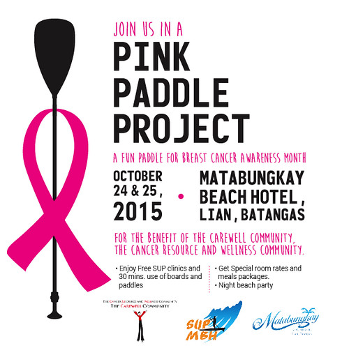 PinkPaddleProjectInvitation