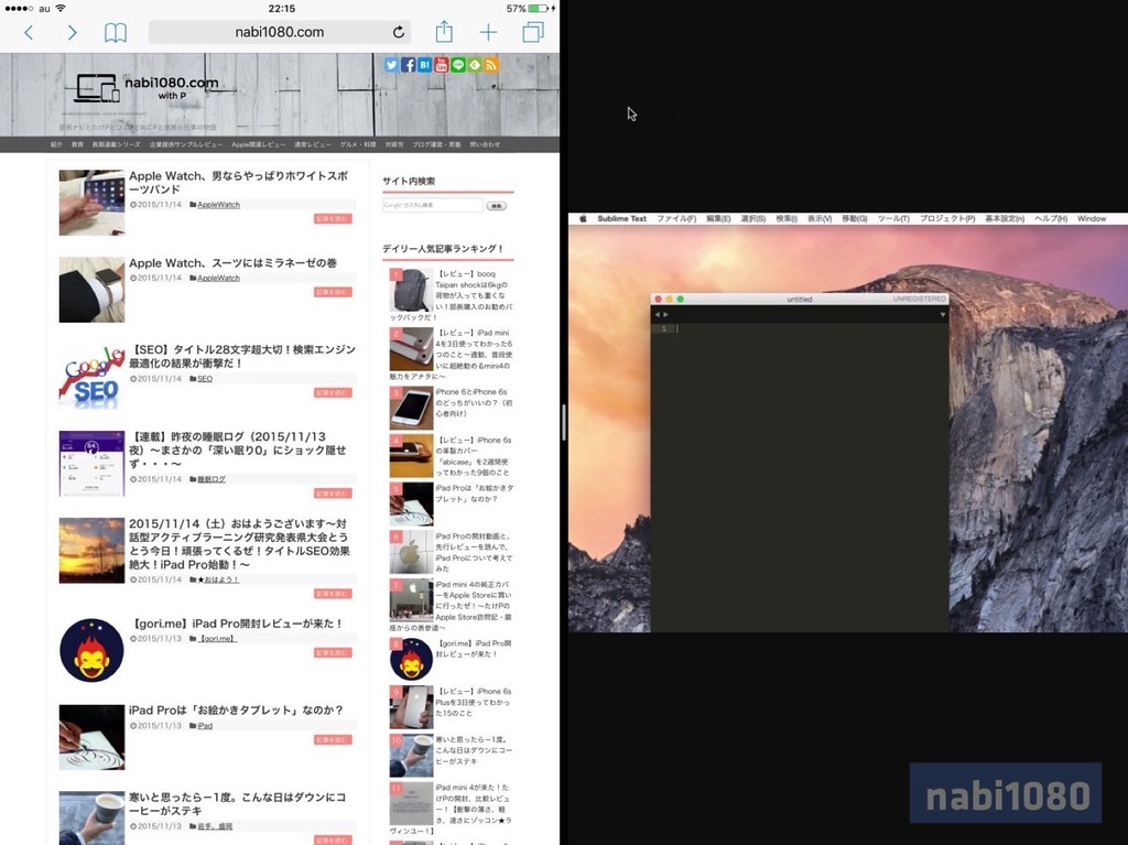 iPad Pro06