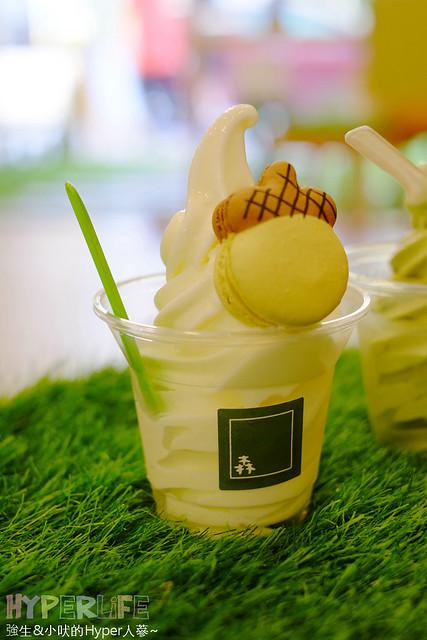 22461525714 2380b7bd10 z - 超萌森林系動物造型馬卡龍搭配霜淇淋,《森淇淋》11/20前有買一送一優惠!!(已歇業)