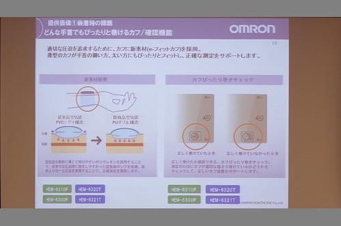 omron HEM-6321T 05