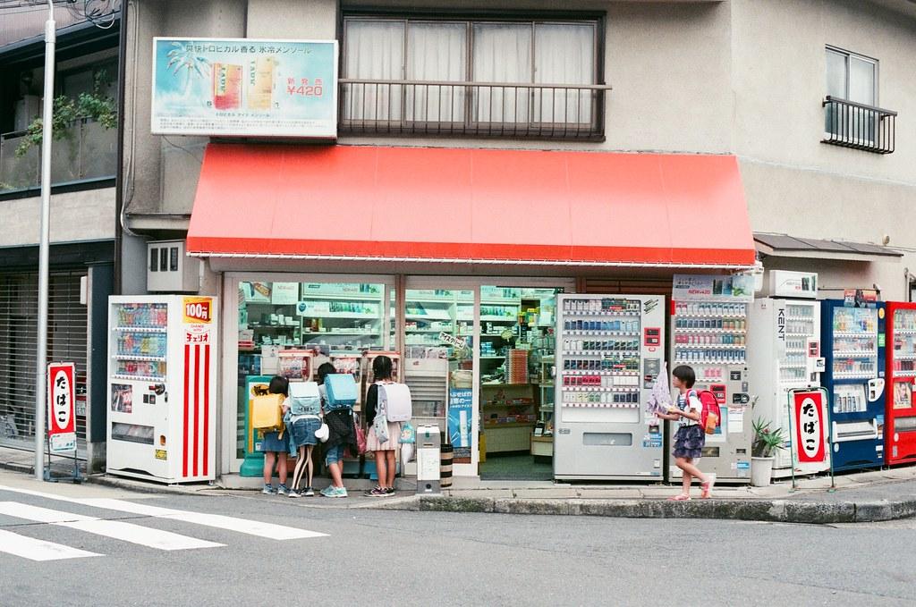 一乘寺 京都 Kyoto 2015/09/25 吃飽出來後看到小朋友下課了,一群人窩在雜貨店前面。  Nikon FM2 Nikon AI Nikkor 50mm f/1.4S AGFA VISTAPlus ISO400 0952-0013 Photo by Toomore